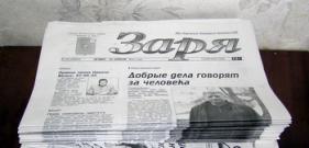Подписка-2014