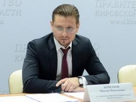 Максим Кочетков: Мы не варяги, но патриоты
