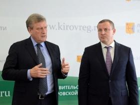 Вятка - в числе российских лидеров по управлению лесным хозяйством