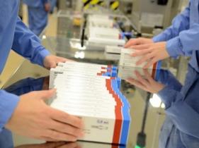 Новые производства, тысячи рабочих мест и биокластер