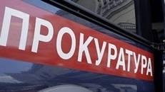 О плате за наем муниципального жилья в п. Богородское