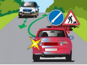 Тотальный экзамен по Правилам дорожного движения
