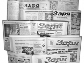 «Богородская Заря» переходит на формат еженедельника