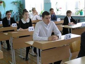Горячая пора экзаменов