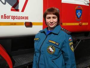 Важное звено в работе пожарной охраны