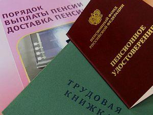 Изменения пенсионного возраста обсудили с редакторами газет Кировской области