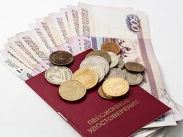 Работающие пенсионеры получат повышенные пенсии