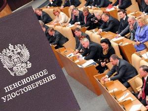 Предложения кировских парламентариев по доработке законопроекта о пенсиях рассмотрят в Госдуме