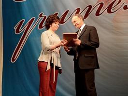 Богородские педагоги отмечены высокими наградами