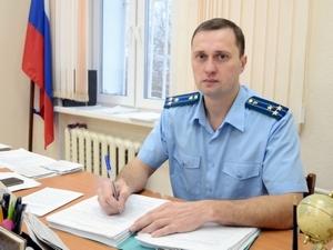 Прокуратура района подвела итоги работы за 9 месяцев