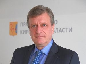Уважаемые жители Кировской области!  Примите сердечные поздравления с Днем народного единства!
