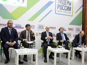 17 участников из Кировской области вышли в полуфинал конкурса «Лидеры России»