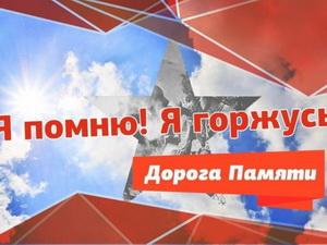 Фотографии кировчан-фронтовиков разместят в галерее «Дорога памяти»