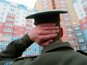 В Кировской области за 7 лет жилыми помещениями обеспечены 1,6 тысячи военнослужащих
