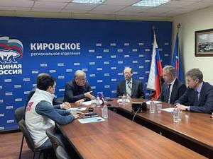 В Кирове возобновили сбор подписей за присвоение почетного звания «Город трудовой доблести»