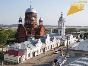 В Кировской области отремонтируют трассы, ведущие к туристическим объектам