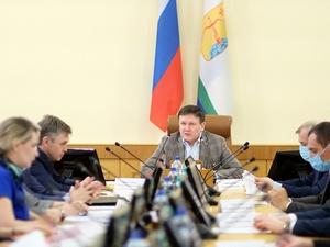 Правительство Кировской области определило цели и задачи развития региона до 2035 года